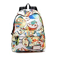Yankuoo Cute Kids School Backpack Girl, Cute Cartoon Owl Animal Leisure Lightweight Backpack College Bag Women Backpack Travel Bag (Color : White, Size : One Size)