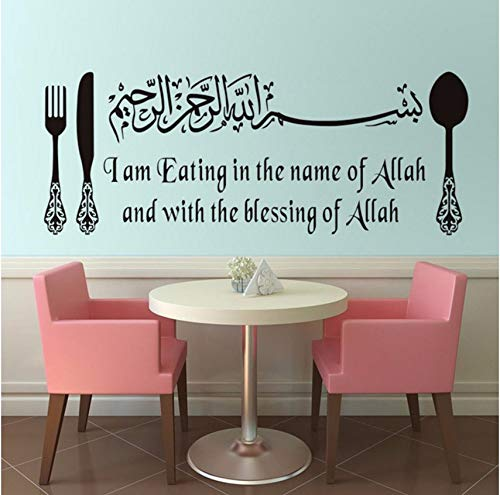 Lvabc Eid Verkauf Esszimmer Küche Wandkunst Aufkleber