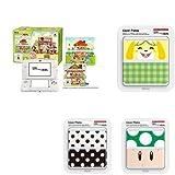 New Nintendo 3DS Animal Crossing HHD Bundle inkl. Melinda Zierblende + 3 weiteren (1 weißer N3DS, 1 Spiel, 4 Zierblenden)