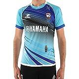 Cadenza - Maillot Foot Thailande 003 Bleu Ciel Couleur - Bleu, Taille - Xl