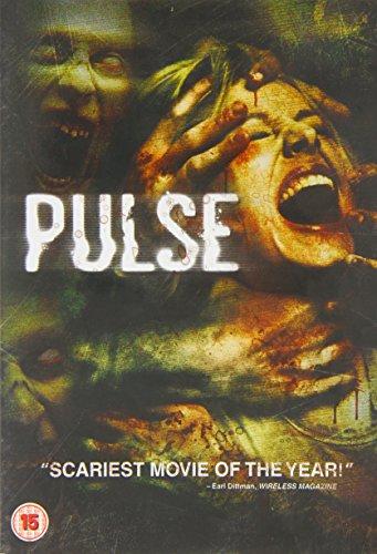 Pulse [Edizione: Regno Unito]