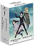 Noragami + Noragami Aragoto. Serie Completa [DVD]