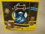 Do Ghazal Tea Earl Grey Schwarzer alghazaleen Tee 100 Beutel a 2 Gramm