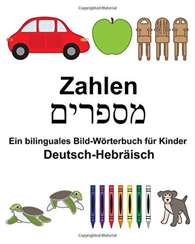Deutsch-Hebräisch Zahlen Ein bilinguales Bild-Wörterbuch für Kinder (FreeBilingualBooks.com)