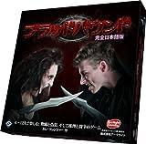 Blood Bound japanische Version des vollen (Japan Import / Das Paket und das Handbuch werden in Japanisch)