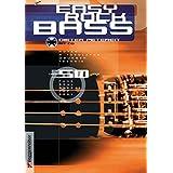 Easy Rock Bass. Inkl. CD und Ausklapptafel.: Über 50 Licks: Funk, Soul, Reggae, Pop, Rock. Mit Noten und Tabulatur