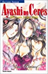 Ayashi no Ceres Edition simple Tome 9