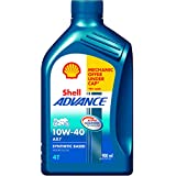 Shell Advance AX7 10W-40 API SM Semi Synthetic Engine Oil (900 ml)