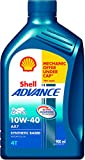 #10: Shell Advance AX7 10W-40 API SM Semi Synthetic Engine Oil (900 ml)