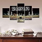 HD Moderne Micro-Spray Dekoration Leinwand Ölgemälde Wandmalereien hängen fünf islamische Bilder können angepasst Werden
