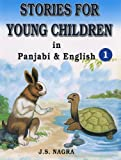 Stories for Young Children in Panjabi and English: Bk. 1 (Stories for Young Children 1)