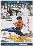 Cub Tiger from Kwang Tung (Jackie Chan) [UK Import] - Cub Tiger from Kwang Tung