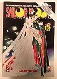 Sailor Moon N. 11 Aprile 96 - CON GIOCO! Prima Edizione Star Comics