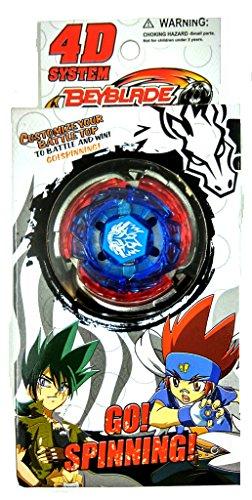 Beyblade Burst 4D System Single Bey Playset Character Pegasus (Multicolour)