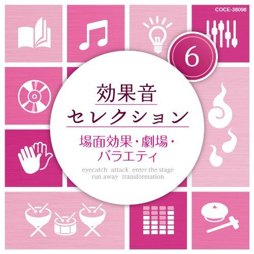 Preisvergleich Produktbild V.A. - Kokaon Selection 6 [Japan CD] COCE-38098