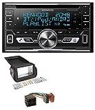 caraudio24 Kenwood DPX-5100BT Aux CD 2DIN MP3 Bluetooth USB Autoradio für Citroen Nemo FIAT Fiorino Peugot Bipper