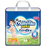 MamyPoko Pants Style Diapers (2XL, 22)
