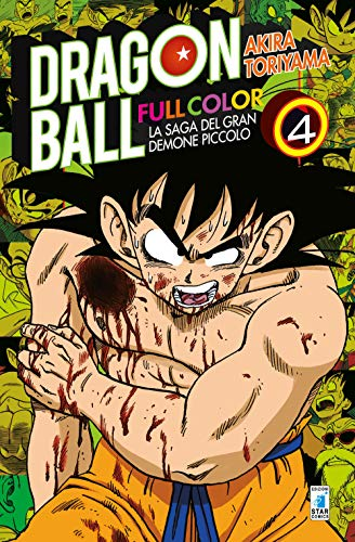 La saga del gran demone Piccolo. Dragon Ball full color: 4