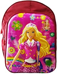 Kangla School Bag With 3D Effect Suitable For Girls Ages 5-7 Years (Red)