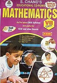 S.Chand Class VII Mathematics CBSE (CD)