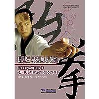 Explanation Official Taekwondo Poomsae