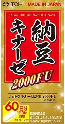 ItohKanpo k Natto Kinase 2000 FU FU FU (Energetic, Health Support Supplement) Japan   Pacchetti Alla Moda E Attraente    Aspetto Attraente    Sale Italia  0752f2