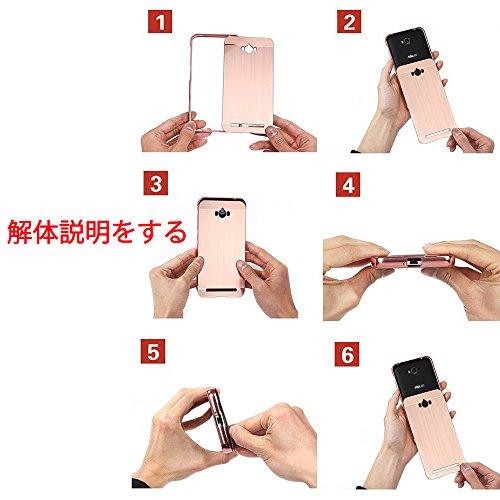AVIDET Hardcase Hülle für iPhone 7 Plus aus Aluminium - Hartschale Backcover Case Schutzhülle Cover in Schwarz (Schwarz) Rosa