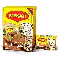 Maggi Beef Stock Bouillon Cubes (24 Cubes)