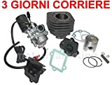 50cc CILINDRO + CARBURATORE KIT SET COMPLETO per AEON MINI KOLT 50 - Unbranded - amazon.it