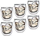 Feelino Aktion: 6X 320ml doppelwandiges Thermoglas mit Schwebe-Effekt, Teeglas/Kaffeeglas für Cappuchino, Milchkaffee, Tee, Eistee, Schorle, Desserts oder als Eisbecher...