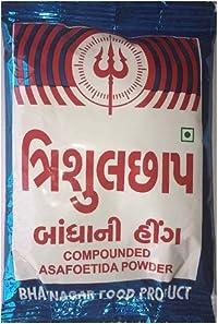 Trishul Compounded Asafoetida Powder (Hing) - 100 GM
