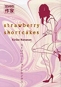 Strawberry Shortcakes Edition simple One-shot