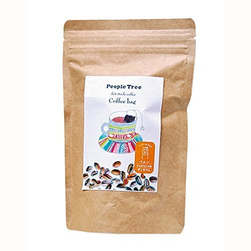 commerce-quitable-ville-rti-organic-coffee-bag-day-cafe-8gx10-sacs-people-tree-people-tree