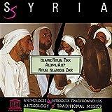 Syria: Islamic Ritual Zikr in Aleppo by Rifaiyya Brotherhood of Aleppo