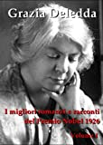 I MIGLIORI ROMANZI E RACCONTI, Vol. I: CANNE AL VENTO, ELIAS PORTOLU, CENERE, LA MADRE,  LA VIGNA SUL MARE