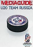 U20 Team Russia Media Guide 2011 (Ice Hockey Media Guide) (English Edition)