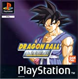Dragonball - Final Bout (dt. Version) -