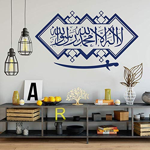 Preisvergleich Produktbild yiyitop Kein Gott außer Gott Islamische Kunst Gravur Kalligraphie Koran Wandtattoo Persisch Arabisch Kalima Moschee Schwert Selbstklebendes Vinyl 70x42cm