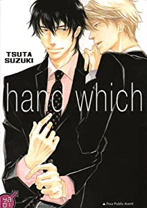 Hand Wich Edition simple One-shot
