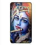 PrintVisa Designer Back Case Cover for Samsung Galaxy On Max (God Keshav Keshava Hare Krishna Vasudev)
