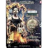 Satyameva Jayate Hindi DVD