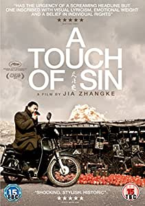A Touch of Sin [DVD]