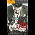 Billionaire's Secret:  Trusting Jay: (A Chicago Suits Romance) (Loving Jay Book 1)