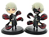 CoolChange Set de caractères de Tokyo Ghoul, comprennant Deux Figurines de Ken Kaneki