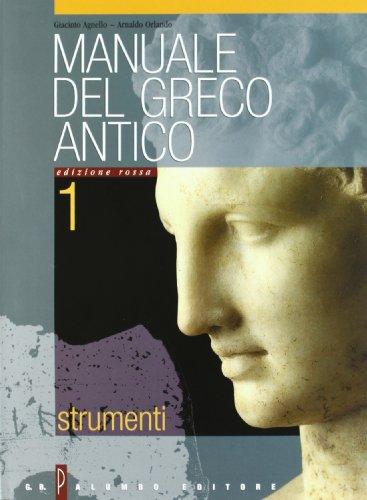 Manuale del greco antico. Ediz. rossa modulare. Per il Liceo classico: 1