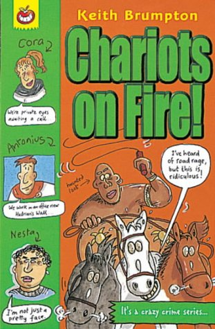 Chariots on fire!