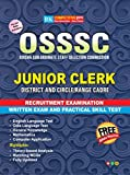 JUNIOR CLERK / JUNIOR STENOGRAPHER & REVENUE INSPECTOR (Conducted by Odisha Sub-ordinate Staff Selection Commission (OSSSC))