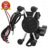 TRP TRADERS Motorcycle Bike Mobile Charger with Mobile-Holder for Phone GPS ,Mobile