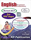 #10: KD English for General Competitions Vol.-1 (ENGLISH) Revised 2017 with 74 More Pages Now by Neetu Singh