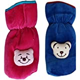ADRIEL BRINGING JOY® PREMIUM Newborn Baby Feeding Bottle Cover With Soft & Attractive Cartoon Bottle Cover 240 ML - Pack Of 2 (BIG SIZE)
